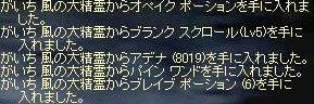 e0064647_0532761.jpg