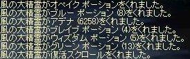 e0064647_0534354.jpg