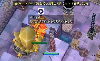 f0077058_043521.jpg