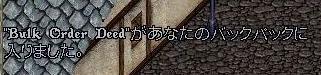 f0111960_22371245.jpg