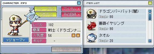 f0005563_20255584.jpg