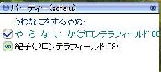 c0069371_1623337.jpg