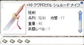 c0069371_1664944.jpg