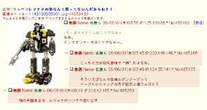 c0104371_13163227.jpg