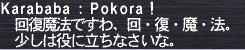 b0070876_1503365.jpg