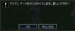 c0056384_1571534.jpg