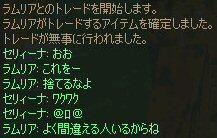 c0056384_157781.jpg