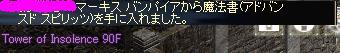 b0080985_3402466.jpg