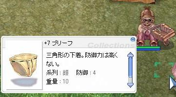 a0087686_2372039.jpg