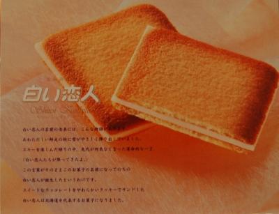 b0100489_20484261.jpg