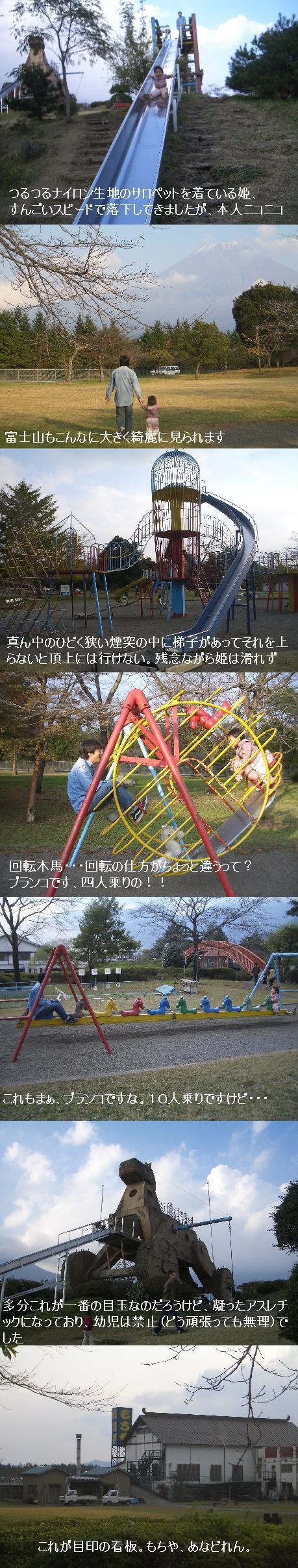 f0053095_1803763.jpg