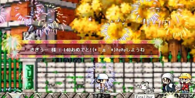 f0070197_0322116.jpg