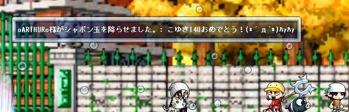 f0070197_0323663.jpg