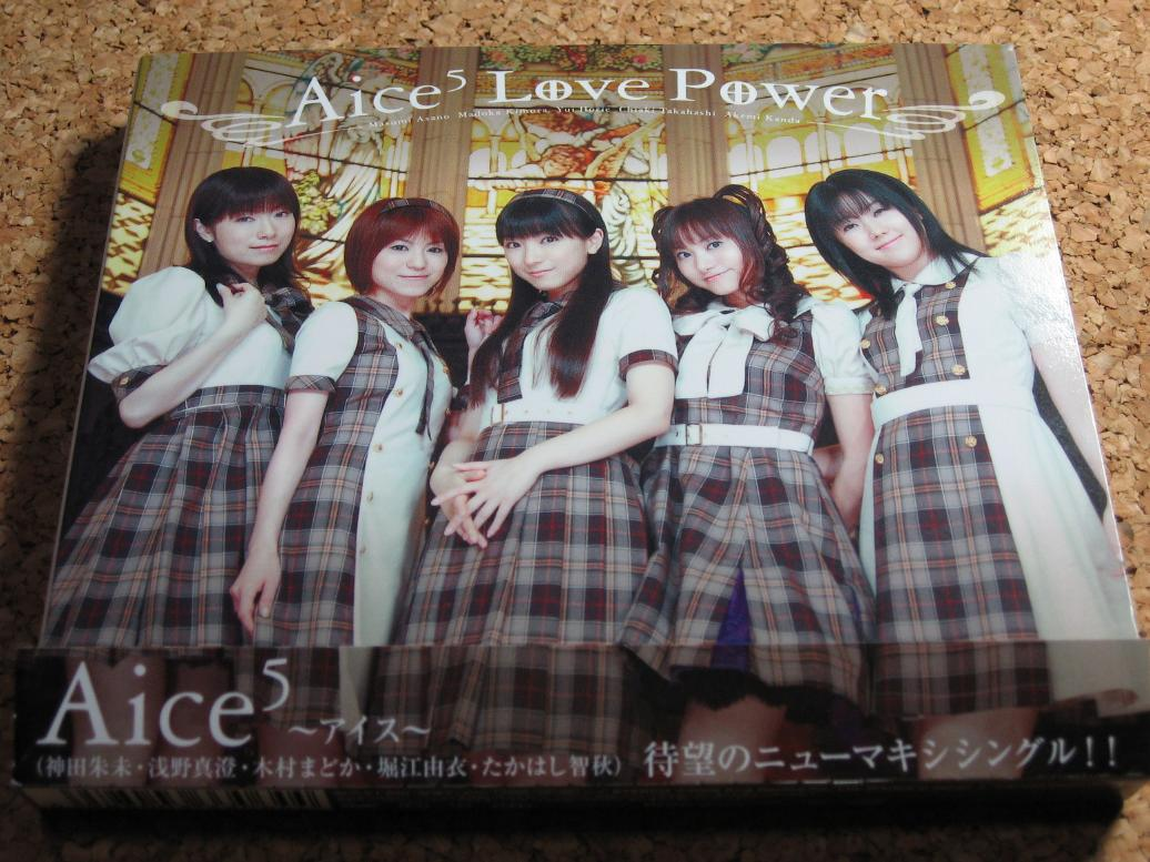 Aice5 「Love Power」_e0058207_22181564.jpg
