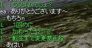 b0098610_1232022.jpg