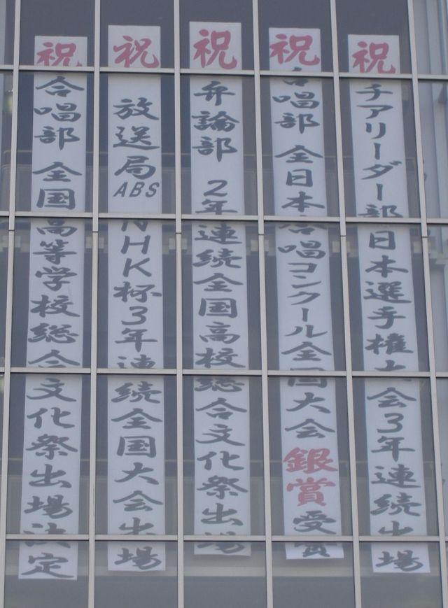 学問研究会_c0025115_2012998.jpg