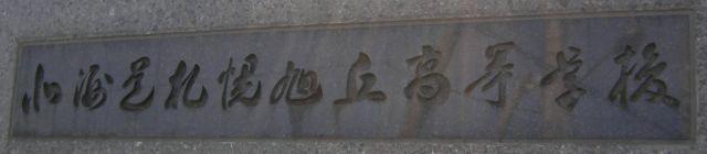 学問研究会_c0025115_2095860.jpg