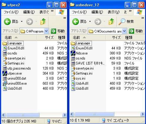 b0030122_1822427.jpg