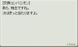 f0114528_428982.jpg