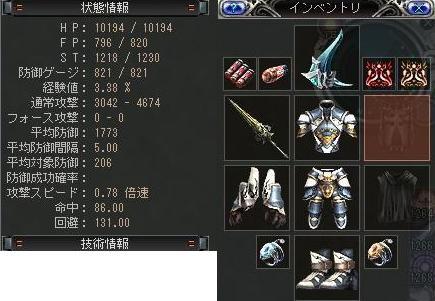 c0051431_319277.jpg