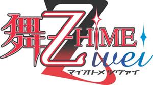 大ヒット「舞-乙HiME」が劇場クオリティのOVAで登場!_e0025035_10423380.jpg