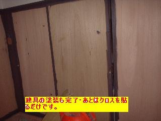 f0031037_2125474.jpg