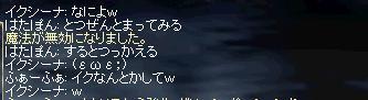 c0080138_2554161.jpg