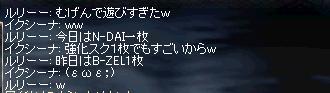 c0080138_303514.jpg