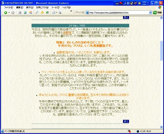 b0074141_2249243.jpg