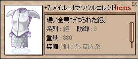 e0018645_23432914.jpg