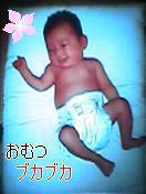 b0061947_22302759.jpg