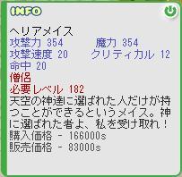 b0067050_441533.jpg