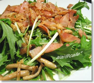水菜のホットドレッシングサラダ_a0056451_12454559.jpg
