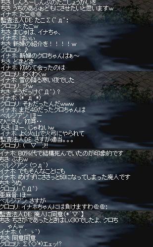 c0007751_21504387.jpg