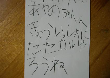 f0103873_17471891.jpg