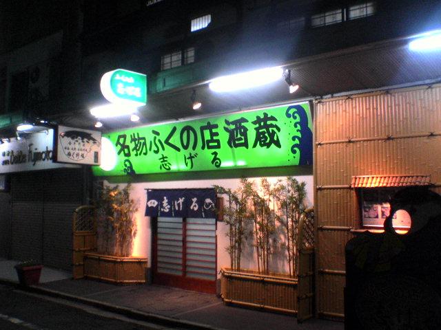 またまた九州に行ってまいりました(笑)_c0009280_18302713.jpg