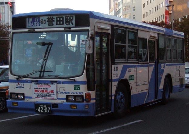 f0056081_1859168.jpg