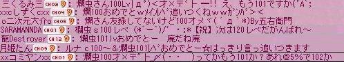 f0084082_18191941.jpg