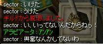 d0041286_1930567.jpg