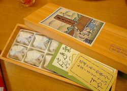 お味噌造り~♪_d0078486_7243184.jpg
