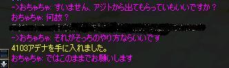 f0100787_363677.jpg