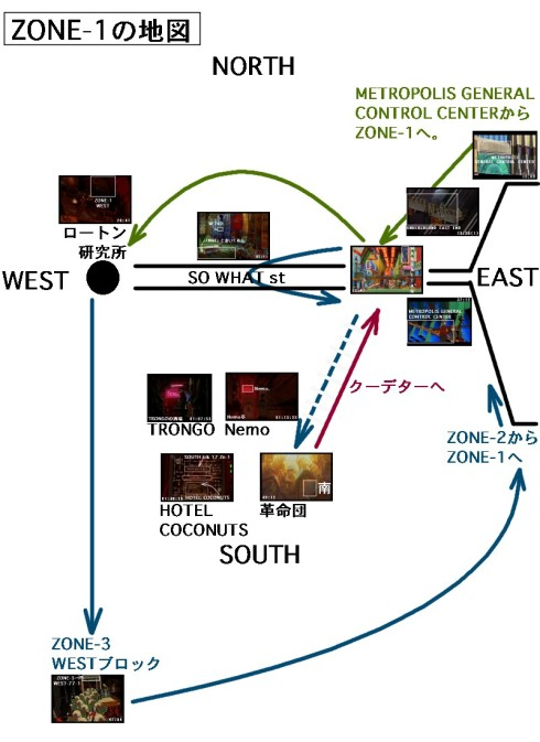 ZONE-1の地図