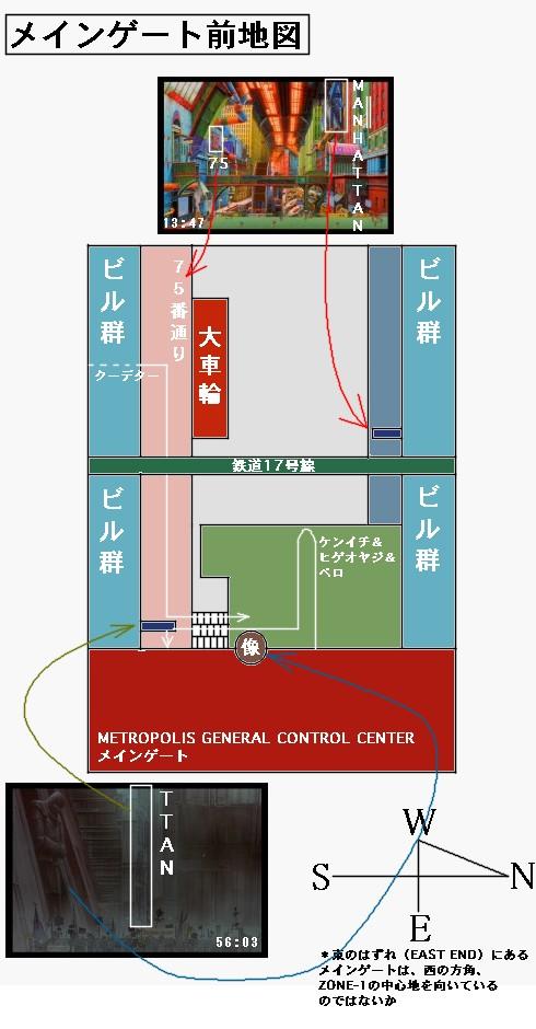 メインゲート前地図