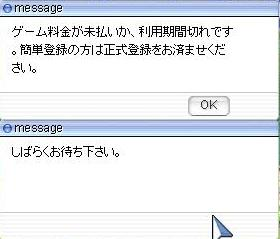 e0098598_1155845.jpg