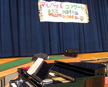 ふるさとのコンサート_a0047200_20243949.jpg
