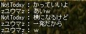 f0087701_1573420.jpg