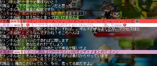 f0087701_33873.jpg