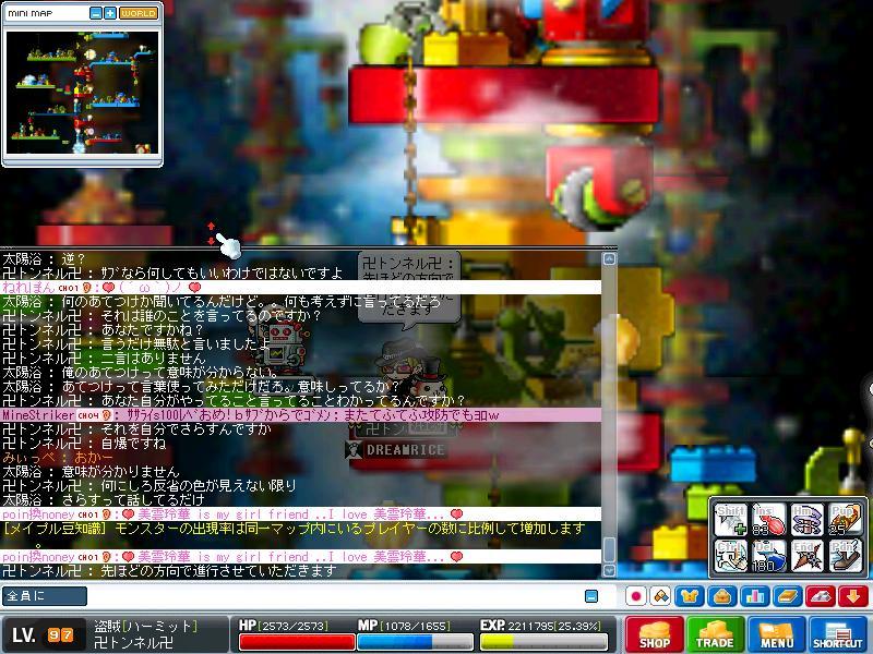 f0087701_3392546.jpg
