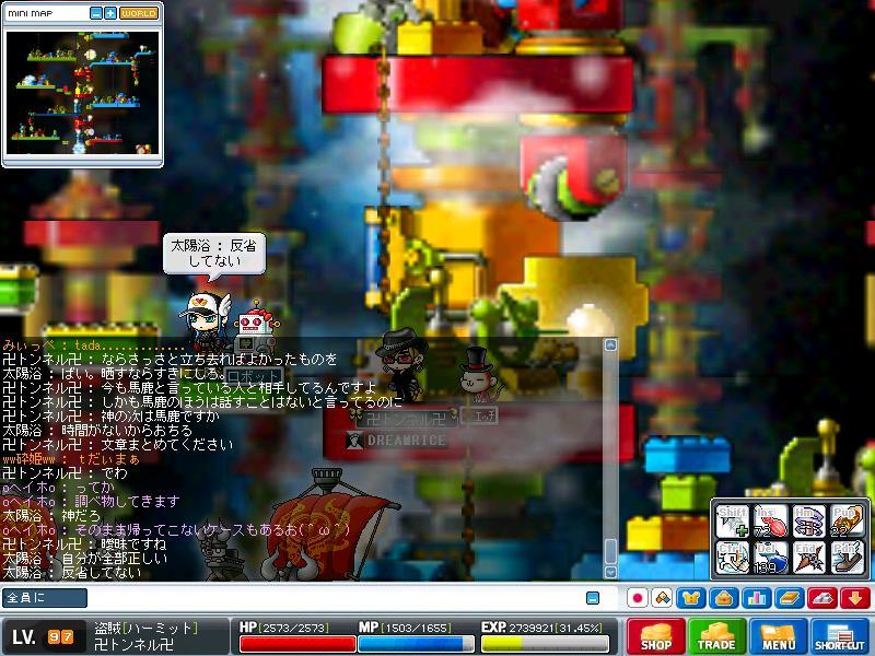 f0087701_3405846.jpg