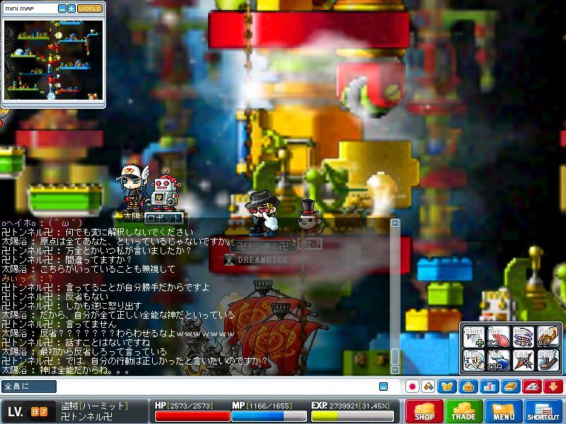f0087701_340637.jpg